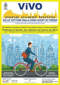 Buono sconto da 250,00 € per l'acquisto di una bicicletta elettrica 1