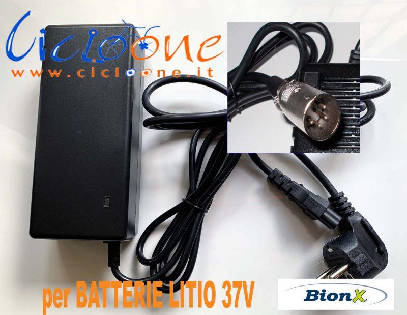 bionx caricabatterie bici elettrica 37V