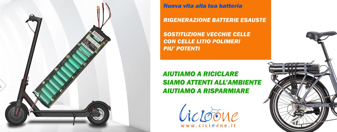 batteria bici elettrica monopattino litio